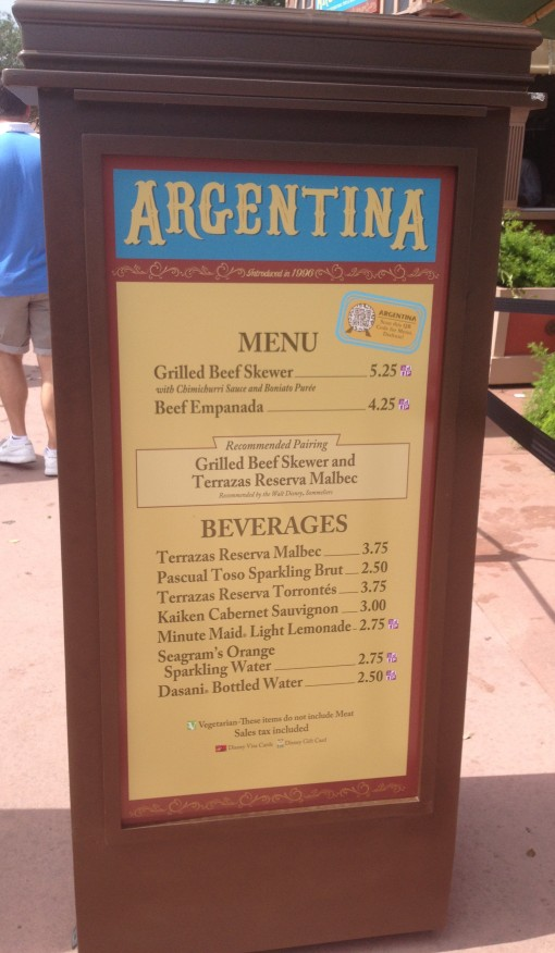 Argentina Menu at the Epcot International Food and Wine Festival