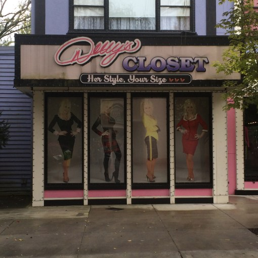 Dolly's Closet at Dollywood