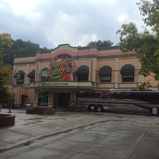 Chasing Rainbows, the museum at Dollywood