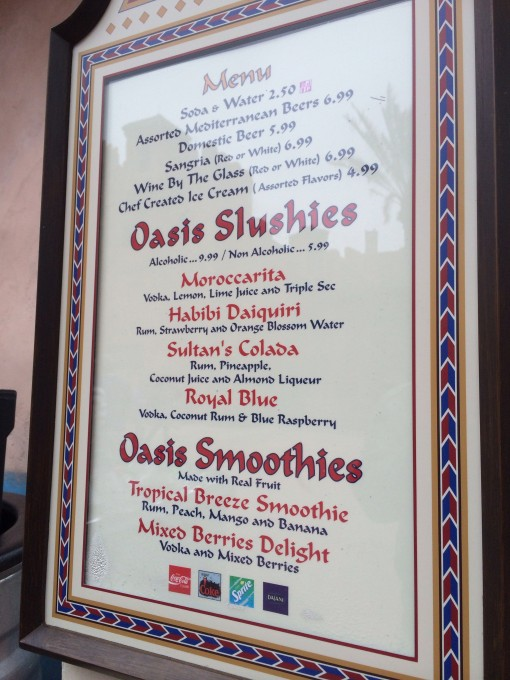 Morocco- Drinking around the world at Epcot