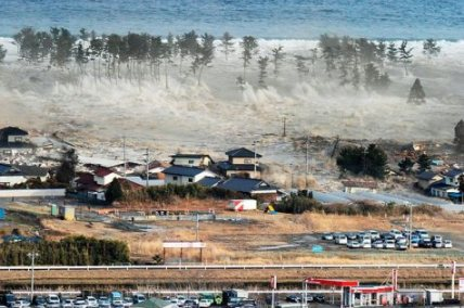 Earthquake/Tsunami hits Japan 2011 (Pictures/Video) (3/6)
