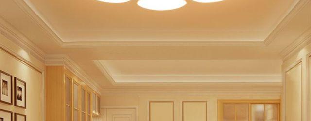 Flush Mount Dining Room Light