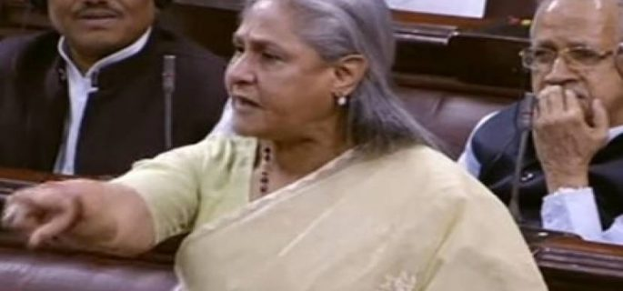 महिलांवरील अत्याचार कमी करण्यासाठी प्रयत्न करणे गरजेचे : जया बच्चन