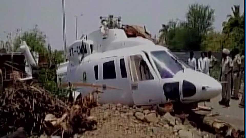 मुख्यमंत्र्यांच्या हेलिकॉप्टरला अपघात; मुख्यमंत्री बचावले