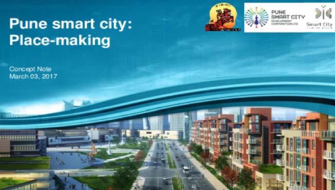 'स्मार्ट सिटी'ची एअर इंडियाच्या मासिकात जाहिरात