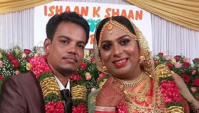 पहिला ट्रांसजेंडर विवाह म्हणून मान्यता ;  एक आगळा वेगळा विवाह सोहळा
