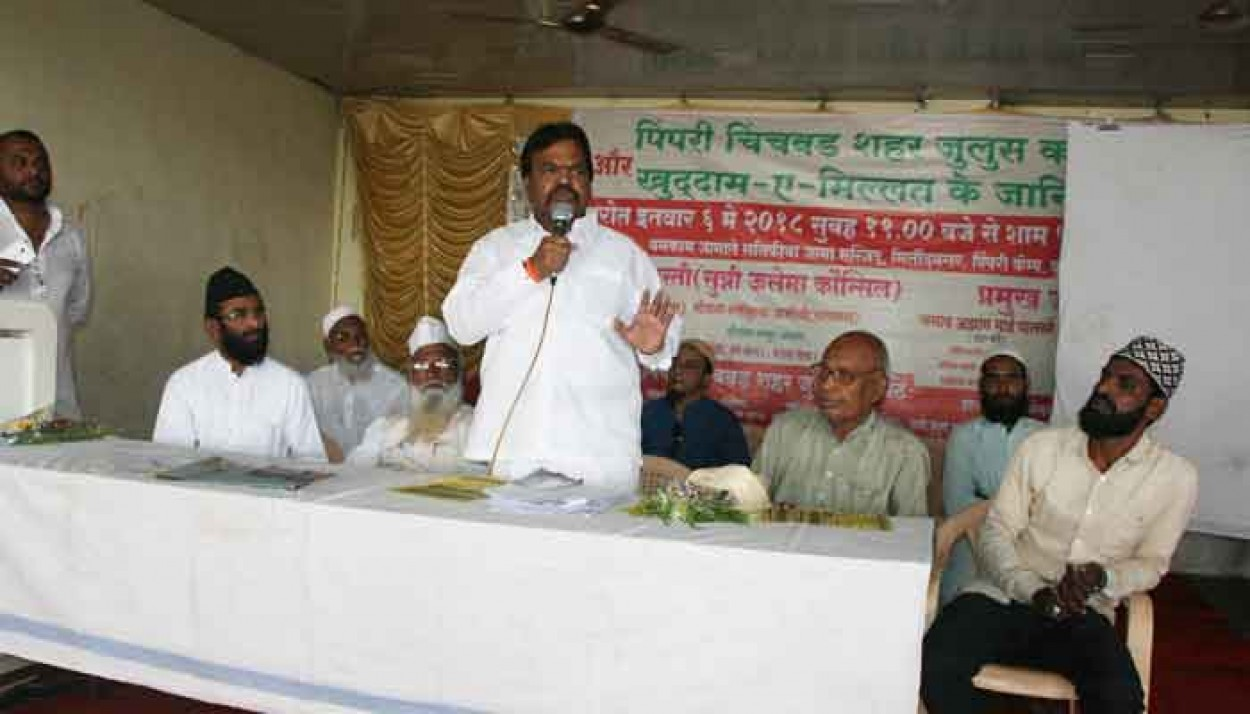 मुस्लिम बांधवासाठी समाज मंदिर उभारणार - आमदार चाबुकस्वार