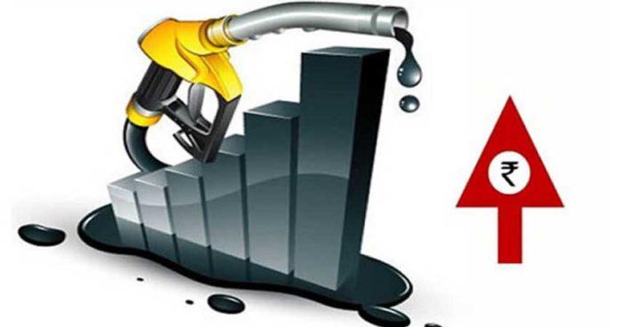 सलग तेराव्या दिवशीही पेट्रोल-डिझेल महाग