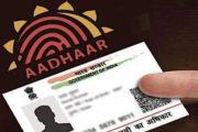 संपूर्ण कुटुंबाचं आधार कार्ड एकाच मोबाईल क्रमांकावर; UIDAI ची नवी सुविधा