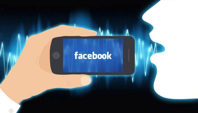 फेसबुकची आता ई-कॉमर्स वेबसाईट;अमेझॉनशी थेट स्पर्धा