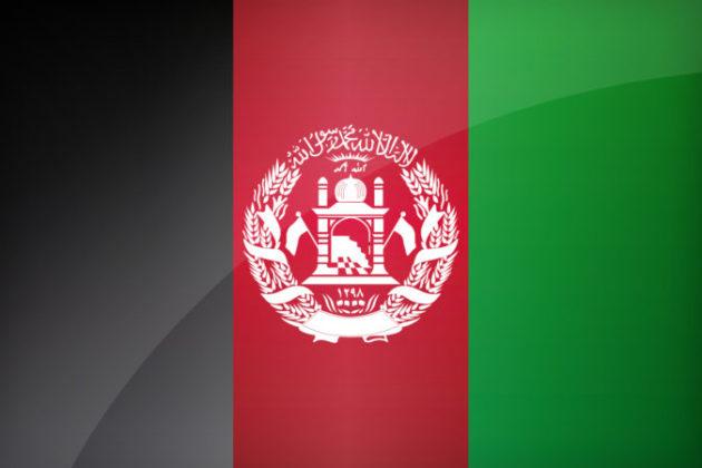 अफगाण सुरक्षा दलाकडून चुकीने झाली 9 जणांची हत्या