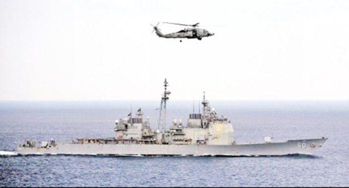 व्हिएतनाम आणि भारत यांच्यात नौदल अभ्यास सुरु