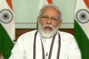 पंतप्रधान नरेंद्र मोदी आज संयुक्त राष्ट्राला करणार संबोधित