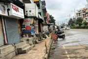 चिखलीत सलग चार दिवस जनता कर्फ्यू, ग्रामस्थांचा निर्णय