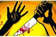 धक्कादायक! मध्य प्रदेशमध्ये चेटकीण समजून मुलाने केली 65 वर्षीय आईची हत्या