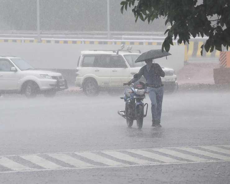 #RainAlert: भुवनेश्वर मधील काही भागांत पाऊस; पुढील 5 दिवस हलक्या स्वरुपाच्या पावसाचा अंदाज