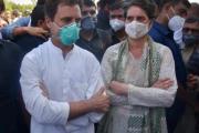 राहुल-प्रियंका गांधींसह 200 जणांवर FIR दाखल
