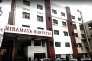 चिंचवड येथील निरामय हॉस्पिटल कोविड सदृश्य रुग्णालय म्हणून घोषित
