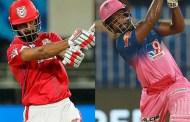 #IPL2021 रोमहर्षक सामन्यात पंजाबचा राजस्थानवर निसटता विजय