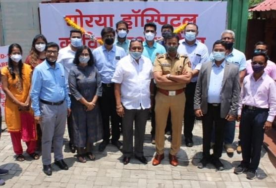 दापोडी येथील मोरया कोविड केअर सेंटरचे उद्घाटन; पिंपरी-चिंचवड पोलीस आयुक्त कृष्णप्रकाश यांची उपस्थिती