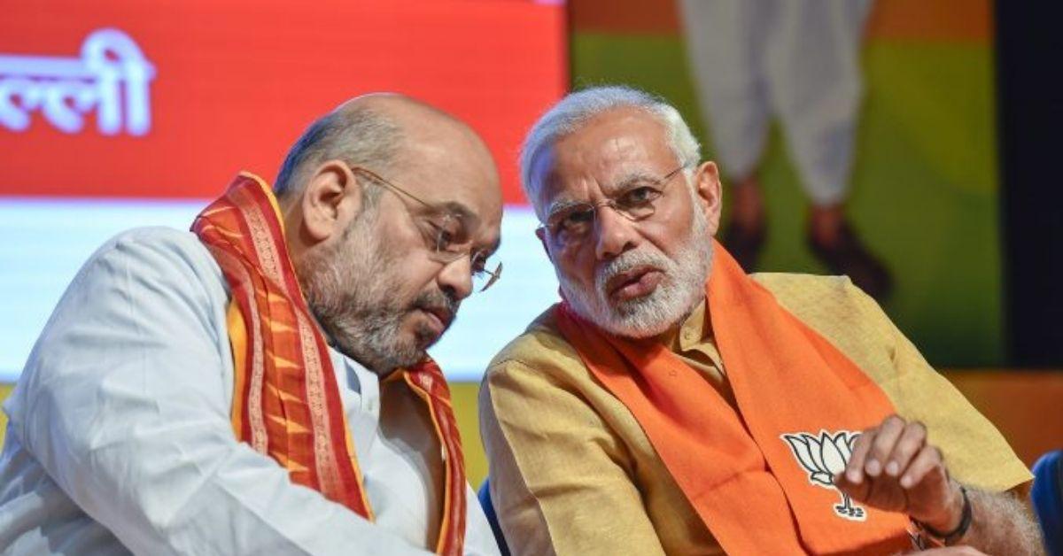 पिगॅसस प्रकरण: कर्नाटक आणि मध्य प्रदेशातील सरकार पाडण्यात आलं