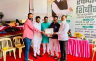 इंद्रायणीनगर येथील रक्तदान शिबिराला उत्स्फूर्त प्रतिसाद