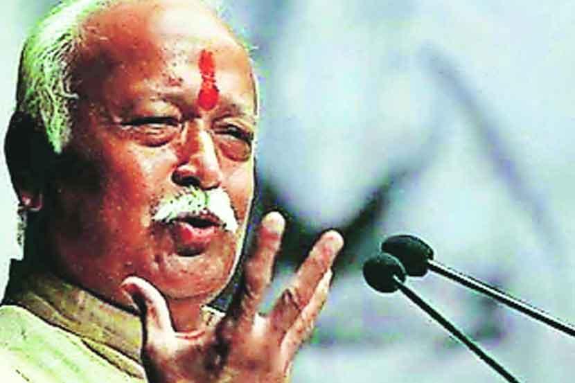 हिंदू-मुस्लीम भेदाभेदाशी 'सीएए', 'एनआरसी'चा संबंध नाही; मोहन भागवत यांचे प्रतिपादन