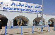 अफगाणिस्तानातील कंदहार आंतरराष्ट्रीय विमानतळ रॉकेट हल्ल्याने हादरले
