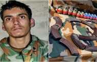 पाकिस्तानी सैन्य आणि ISI चा पर्दाफाश, आईच्या उपचारासाठी पैशाचं अमिष देऊन तरुणाला दहशतवादी बनवलं