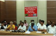 शेतकरी, कामगार कायद्याविरोधात पिंपरीत सोमवारी 'भारत बंद जन आक्रोश आंदोलन'