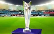 T20 World Cup 2021 : आजपासून टी-20 विश्वचषकाचा शुभारंभ
