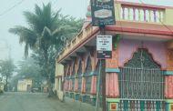 खड्डेमुक्त रस्ते दाखवा आणि पाच हजार रुपये मिळवा