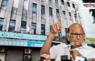 मुंबई मराठी ग्रंथसंग्रहालयाच्या अध्यक्षपद निवडणुकीत शरद पवार विजयी