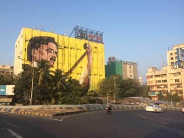 Dadasaheb Phalke mural