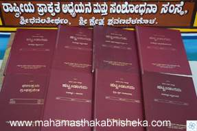 The Dhavala works in Kannada which have added a new dimension to Jain literature on exhibition at Shravanabelagola's National Institute for Prakrit Studies and Research (NIPSAR), the nerve centre of this pioneering effort.
