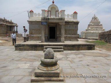 Majjiganna Basadi, Chandragiri Hillock, Shravanabelagola.