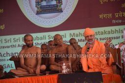 Acharya-Vardhamansagarji-Maharaj-Mangala-Pravesha-Shravanabelagola-Bahubali-Mahamasthakabhisheka-Mahamastakabhisheka-2018-024