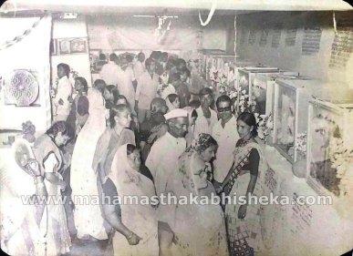 Mahamasthakabhisheka-Exhibition-Archives-2006-0007