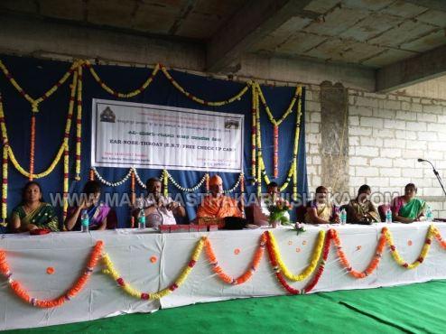 Shravanabelagola-Bahubali-Mahamasthakabhisheka-Mahamastakabhisheka-2018-Janakalyana-Programme-ENT-Camp-0001