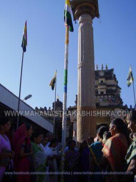 Shravanabelagola-Bahubali-Mahamastakabhisheka-Mahamastakabhisheka-2006-Akhila-Bharathiya-Jaina-Mahila-Sammelana-18th-November-2005-0003