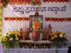 Shravanabelagola-Bahubali-Mahamastakabhisheka-Mahamastakabhisheka-2006-Akhila-Bharathiya-Jaina-Mahila-Sammelana-18th-November-2005-0004