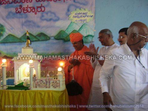 Shravanabelagola-Bahubali-Mahamastakabhisheka-Mahamastakabhisheka-2006-Akhila-Bharathiya-Jaina-Mahila-Sammelana-18th-November-2005-0006