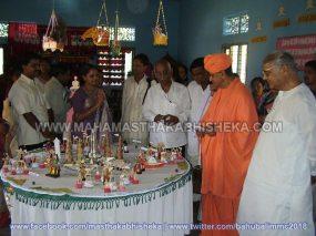 Shravanabelagola-Bahubali-Mahamastakabhisheka-Mahamastakabhisheka-2006-Akhila-Bharathiya-Jaina-Mahila-Sammelana-18th-November-2005-0009