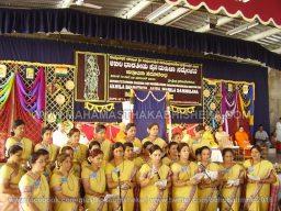 Shravanabelagola-Bahubali-Mahamastakabhisheka-Mahamastakabhisheka-2006-Akhila-Bharathiya-Jaina-Mahila-Sammelana-18th-November-2005-0014