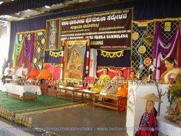 Shravanabelagola-Bahubali-Mahamastakabhisheka-Mahamastakabhisheka-2006-Akhila-Bharathiya-Jaina-Mahila-Sammelana-18th-November-2005-0015