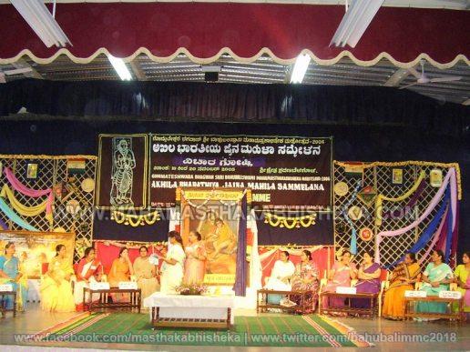 Shravanabelagola-Bahubali-Mahamastakabhisheka-Mahamastakabhisheka-2006-Akhila-Bharathiya-Jaina-Mahila-Sammelana-19th-November-2005-0023