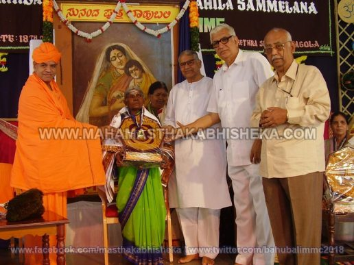 Shravanabelagola-Bahubali-Mahamastakabhisheka-Mahamastakabhisheka-2006-Akhila-Bharathiya-Jaina-Mahila-Sammelana-20th-November-2005-0033