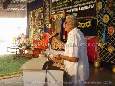 Shravanabelagola-Bahubali-Mahamastakabhisheka-Mahamastakabhisheka-2006-Akhila-Bharathiya-Jaina-Mahila-Sammelana-20th-November-2005-0038