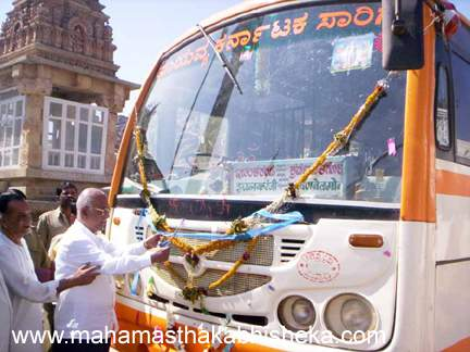 Image Of Bus Route To Dharmasthala From Bangalore Bangalore to