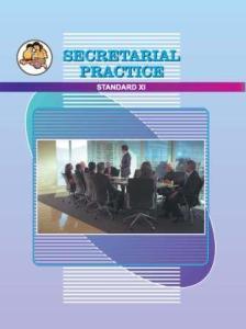 11th state board book Book Secretarial Practice